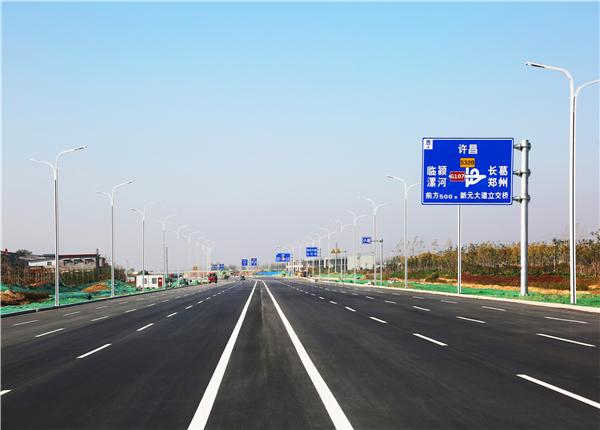 新元大道 (5).jpg